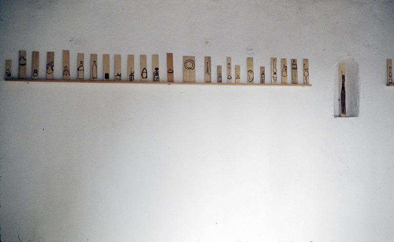 Installation (extrait)